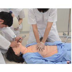 "Kyoto Kagaku Krankenpflege-Simulator ""YAYE"""